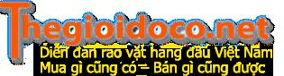 logo thegioidoco.png