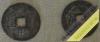 dong-tien-co-xua-04.png