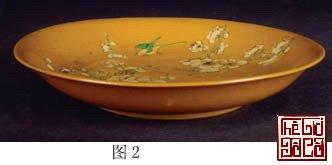 Sứ màu tam thái thời Khang Hy_2_Thegioidoco.net.JPG
