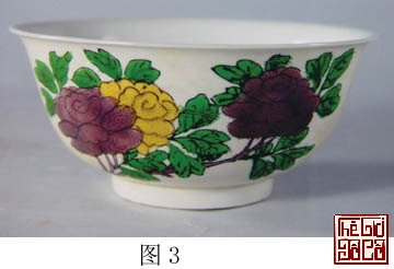 Sứ màu tam thái thời Khang Hy_3_Thegioidoco.net.JPG