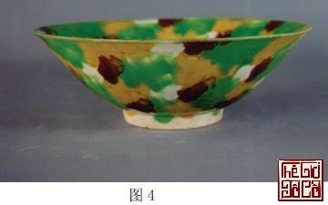 Sứ màu tam thái thời Khang Hy_4_Thegioidoco.net.JPG