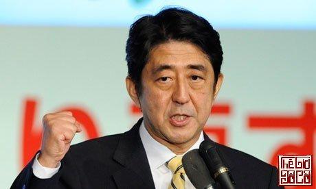 Nhật Bản công khai đối đầu Trung Quốc_Thegioidoco.net.jpg