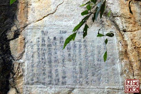 Khám phá văn bia vua Lê trên vách đá Sơn La_2_Thegioidoco.net.jpg